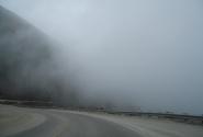 туман на PCH