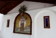 монастырь святого Нектария - икона у входа