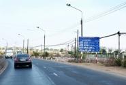 знаки на дорого из Сайгона во Фан Тьет - Фуры могут быстрее всего ехать