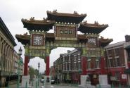 Китайская арка
