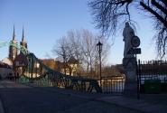 Мост перед МИНИВАТИКАНОМ