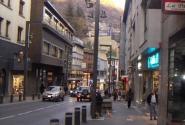 Andorra la Vella- улицы