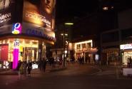 Andorra la Vella- улицы вечер
