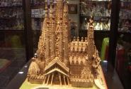Макет Sagrada Familia