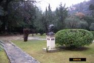 Памятник И.Бунину