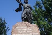 Памятник казакам в Тамани