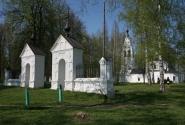 Ворота на соборной горе