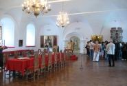 Палаты кремля