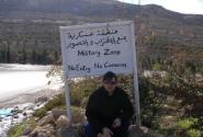 На сирийско-израильской границе