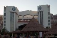 отель Sheraton Sharm Hotel