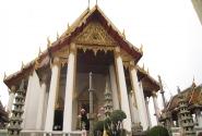 Храм ат Сутат
