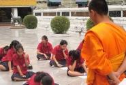 Таиланд. Учитель.