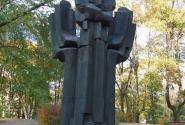 памятник Чюрленису