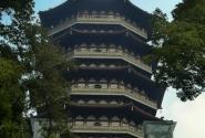 Ханджоу