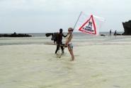 Ватаму.Пляж 3
