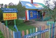 В Переславль-Залесском яркие и красочные музеи