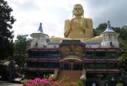 Буддийский храм...
