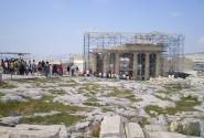 Народная тропа на Акрополе, уж точно не заростет