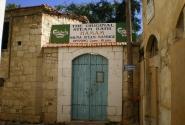 Хамам в старом Лимассоле