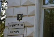 Кое-что о памяти ярославцев