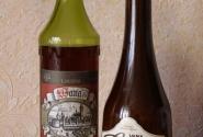 """Две бутылочки """"Вана Таллинн"""""""