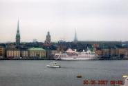 Стокгольм, в нашу гавань заходили корабли..........