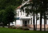 """Администрация санатория """"Отрадное"""""""