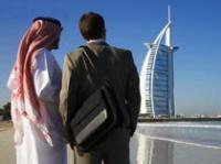 Emiraty_100X75.jpg