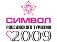 Simvol_RT_100X75.jpg