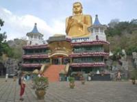Sri_Lanka_100X75.jpg
