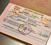 Индия не вводит визы по прилете