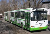 В Шереметьево теперь можно купить билеты городского транспорта