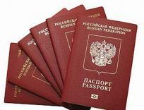 Европа ничего не знает о запрете старых российских загранпаспортов
