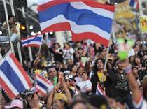 Бангкок не рекомендовали
