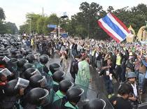 Власти вновь напомнили о Бангкоке