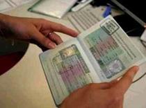 США вводят визовые санкции