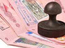 Турция изменила требования к загранпаспортам