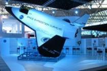Испания: Барселона заговорила о космическом туризме