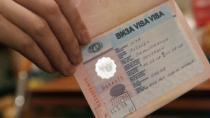РФ и Чили намерены заключить соглашение об отмене виз