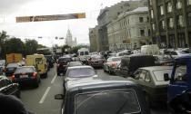 Центр Москвы в выходные закроют для автомобилей