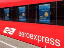 Пассажиров «Аэроэкспресса» ждёт «Зимняя сказка»