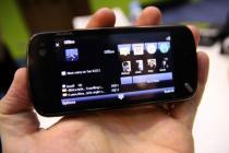 Новые путеводители для смартфонов