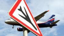 Запрет 66 чартерных программ поднимет цены на туры, считают операторы