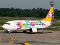 Sky Express изменила минимальные тарифы