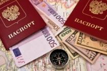 Страховые фирмы Таиланда предложат туристам страховку с покрытием в миллион бат