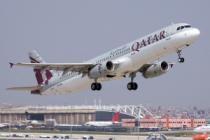Qatar Airways запустила онлайн-сервис для получения катарской визы