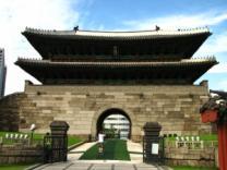 Южная Корея рассказала о первых результатах безвизового режима с Россией