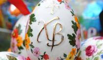 Где в Москве появится гигантское яйцо?
