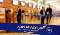 """Air France и """"Аэрофлот"""" начали взаимную продажу билетов на новые направления"""