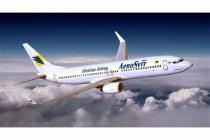 Aerosvit продает скидочные билеты из Москвы в Пекин